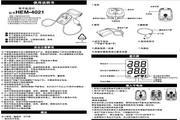 欧姆龙HEM-4021电子血压计使用说明书