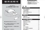 欧姆龙HEM-4011C电子血压计使用说明书
