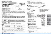 欧姆龙MC-246体温计使用说明书