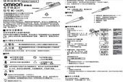 欧姆龙MC-342FL体温计使用说明书
