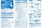 欧姆龙MC-510体温计使用说明书
