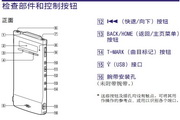 索尼ICD-TX50数码录音棒使用说明书