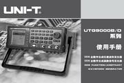 优利德-UTG9005B数字合成函数信号发生器使用说明书