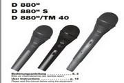 益明影音动圈式麦克风-D880MS说明书