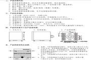 欣灵HH-1DG温湿度(凝露)控制器说明书