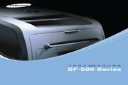 三星 SF-565P传真机 使用说明书