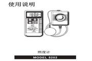 照度计日本共立5202型使用说明书