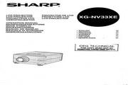 夏普 XG-NV33XE投影机 英文使用说明书
