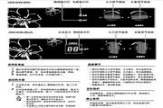 海尔JSQ20-H(12T)燃气热水器使用说明书