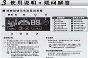 海尔JSQ24-SR红(12T)热水器使用说明书