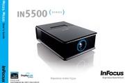 富可视InFocus IN5533投影机 使用说明书