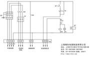 精创ECB-10H型电控箱使用说明书