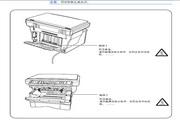 京瓷KM-1820复印机初级篇操作手册