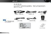 Optoma奥图码 EX765投影机 使用说明书