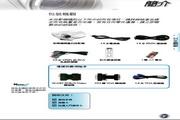 Optoma奥图码 HD803-LV投影机 使用说明书