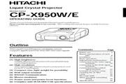 日立 CP-X950E投影机 英文说明书