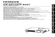日立 CP-X327W投影机 英文说明书
