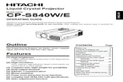 日立 CP-S840W投影机 英文说明书