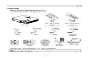 LG DS125-JD影机 说明书