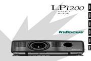 富可视 LP1200投影机 英文说明书