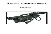 索尼 DSR─PD150摄像机 使用說明