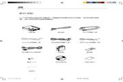 Optoma奥图码 EP730投影机 说明书