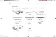 Optoma奥图码 EP610H投影机 说明书