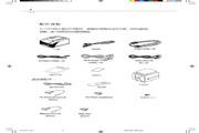 Optoma奥图码 EP585A投影机 说明书