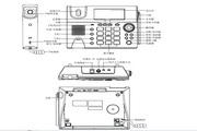 步步高HWDCD007(101)TSD无绳电话使用说明书