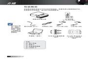 奥图码 EX774投影机 说明书