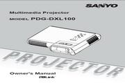 三洋 PDG-DXL100投影机 英文说明书