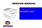 EPSON EPL-N1600打印机说明书