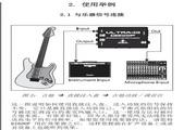 百灵达ULTRA-DI DI600P高功能无源直接注入盒使用说明书