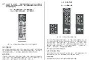 behringer 1622FX调音台使用说明书