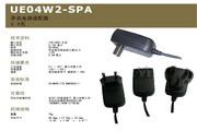 U E04W2-SP A开关电源适配器说明书