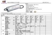 UE UEL050单路输出开关电源说明书