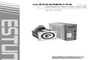 埃斯顿 EDB系列交流伺服 用户手册