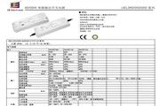 UE UEL060系列单路输出开关电源说明书