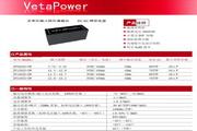 VetaPower定电压输入稳压单输出DC-DC模块电源说明书