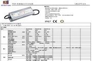 UE UEL075系列单路输出开关电源说明书