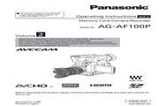 松下 AG-AF100摄影机 使用说明书