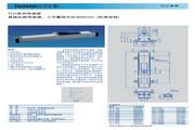 novotechnik TLH 1750型传感器 说明书