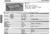 华普莱特HDF系列DC-DC电源模块产品说明书