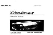 索尼 CCD-TR3000模拟摄像机 说明书