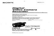 索尼 DCR-TRV315数码摄像机 说明书