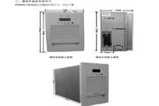 飞翔FX60015-2智能高频开关电源模块说明书