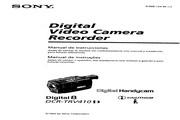 索尼 DCR-TRV410数码摄像机 说明书