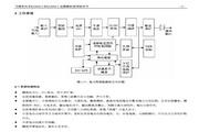 飞翔FX22030-2智能高频开关电源模块说明书