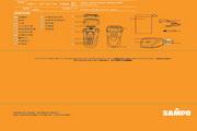 声宝 EA-Z1112WL型电动须刨 说明书