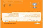 声宝 SKB-C142型电风扇 说明书